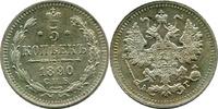 5 Kopeken 1890 Russland  UNZ