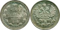5 Kopeken 1901 Russland  UNZ