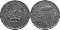 1 Santim 1987/1407 Marokko Hassan II. SS+  4,00 EUR  +  15,00 EUR shipping