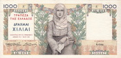 1000 Drachmai 1935 Greece GIRL P.106 unz-