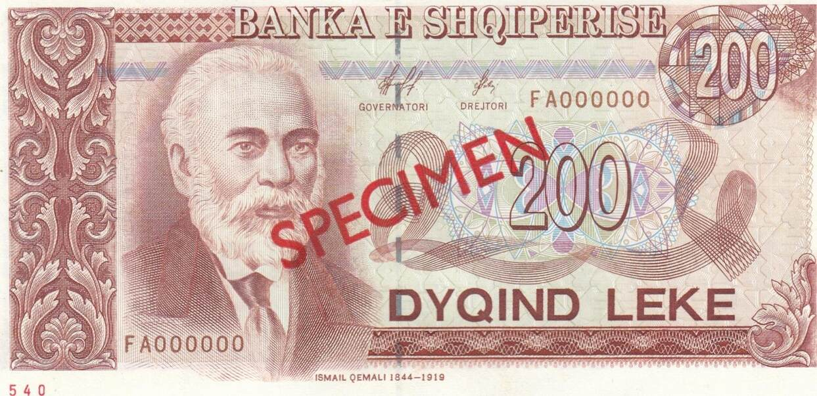 Albania Paper Money 200 LEK 2001 SPECIMEN  UNC