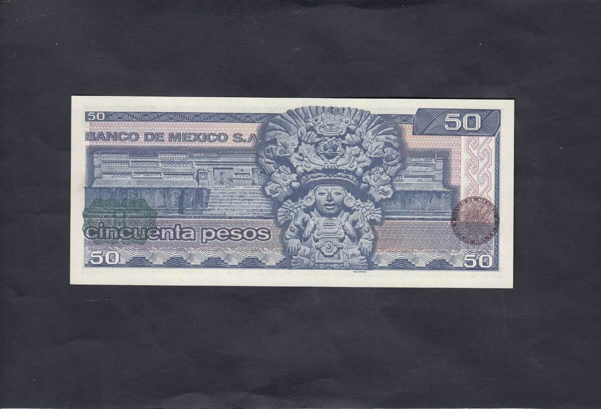 MEXICO 50 PESOS 1981 UNC P-73