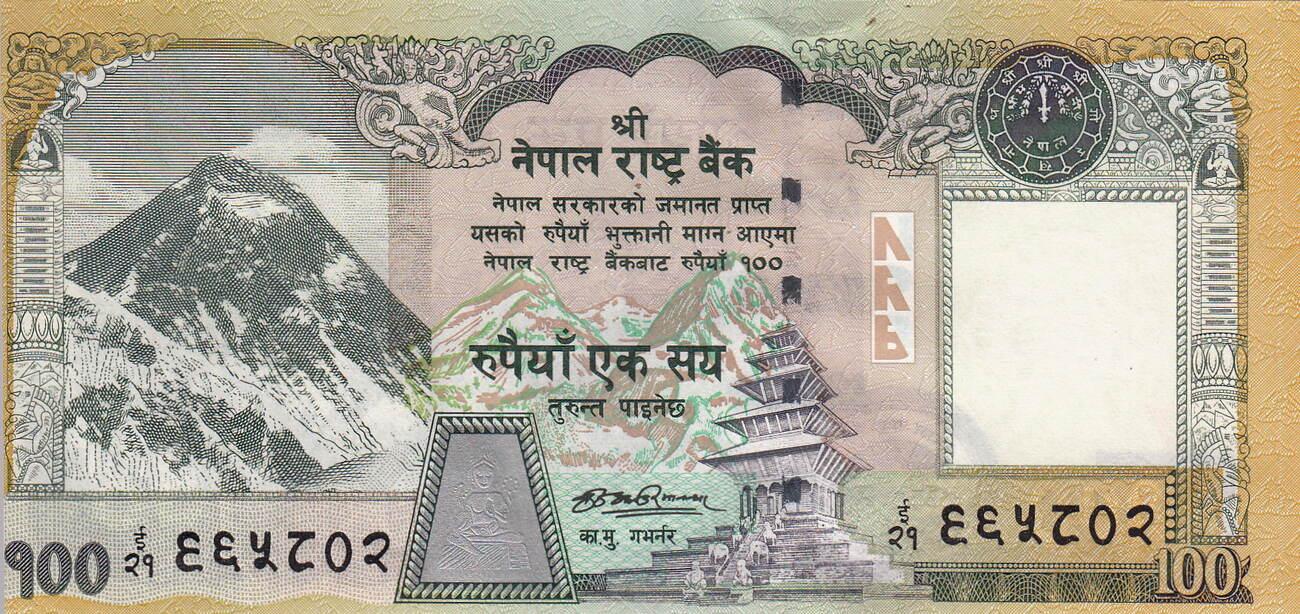 UNC Nepal P 64 a 100 Rupees 2008