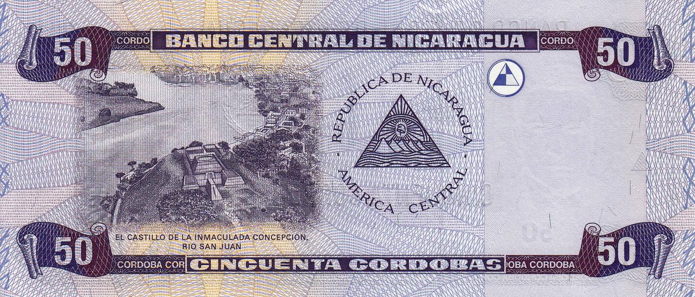 50 cordobas P-198 UNC 2006 Nicaragua