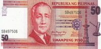 50 Piso 2009 Philippines OSMENA P.193 unz
