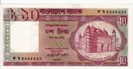 25 Gulden(AV47.1C.3)(P.36) 1921 Netherland...