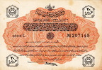20 Piastres AH 1332 1917 Turkey BLACK TEXT...