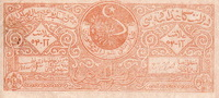1 Ruble 1922 Russia ARMS P.S1046 unz-