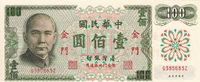 100 Yuan 1972 China(Taiwan) SYS P.R112 unz
