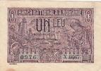 1 Leu 1933 Romania WOMAN P.38b XF+  45,00 EUR  +  5,00 EUR shipping