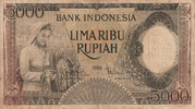 5.000 Rupiah 1958 Indonesia WOMAN P.63 ss