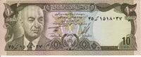 50 Lira 2005 Turkey ATATURK P.220 unz