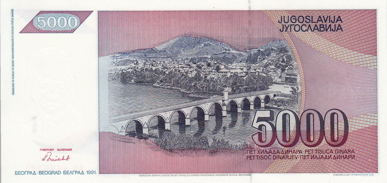 Yugoslavia UNC 1991 P-111 5000 Dinara