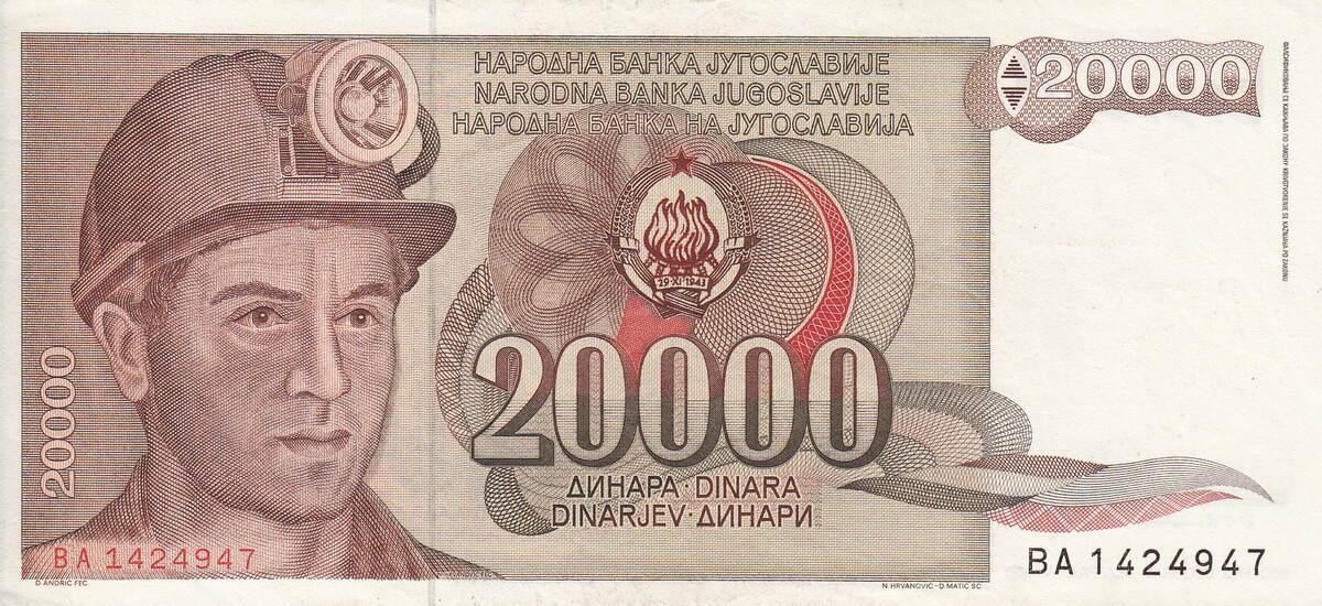 P-95 UNC Yugoslavia 20000 20,000 Dinara 1987