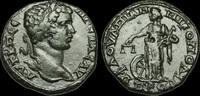 GREEK IMPERIAL IM-UDDK - GETA - MOESIA I...