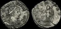 ROMAN IMPERIAL AN-QTWF - VABALATHUS - AE...