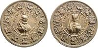 Medal  Germany Sedisvakanz. 1728. Charlema...