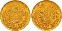 Amani SH Gold 1304 Afghanistan Amanullah K...