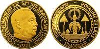 40000 Kip Gold 1971 Laos Savang Vatthana 1959-1975. Winzige Kratzer, wi... 1650,00 EUR free shipping