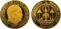 80000 Kip Gold 1971 Laos Savang Vatthana 1...