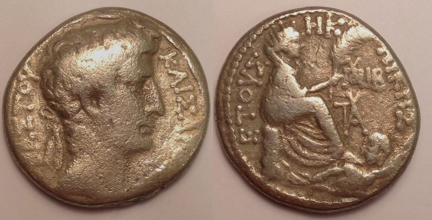 the augustan age 44 bc 14ad 44 bc – ad 14: augustus establishes the empire ad 64: great fire of rome during nero's rule 69–96: flavian dynasty building of the colosseum 3rd century.