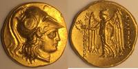 AV stater ca 323-317 BC Macedon / Makedonien Philip III Arrhidaios 323-317 BC - Fine style vzgl