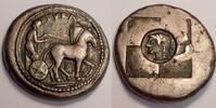 Tetradrachm / Tetradrachmon 500-485 BC SIC...