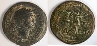 AE 25 mm 86/87 AD Judaea Herod Agrippa II ...