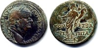 AE 29 mm 75/76 AD Judaea Herod Agrippa II ...