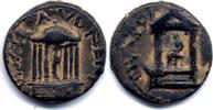 AE 19 mm AD 65-68 Judaea / Judäa Caesarea ...