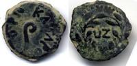 AE Prutah 29/30 AD Judaea Pontius Pilate /...