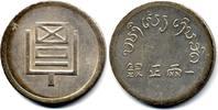 Tael 1943-44 China Yunnan vzgl