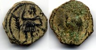 AE 15  Nabatean Kingdom / Nabatea Aretas I...