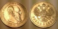AR Rubel 1892 Russia / Russland Alexander ...