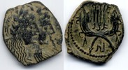 AE 20-40 AD Nabatean Kingdom / Nabatea Mal...
