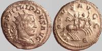 AR Antoninianus / Antoninian 248 AD Roman ...