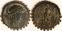 AE 21 serrate  SELEUKID EMPIRE Seleukos IV...