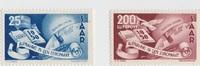 div 1950 Saarland Europarat postfrisch