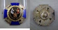 1939-45 3.Reich Nordfront Kreuz 1941-43