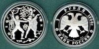 3 Rubel 1996 Russland Nussknacker - Mäusekönig PP  44,90 EUR  +  5,90 EUR shipping