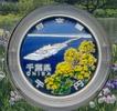1000 Yen 2015 JAPAN JAPAN, 1000 Yen 2015, Chiba , Silber mit Farbe, Ori... 114,00 EUR  +  8,00 EUR shipping