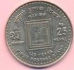 25 Rs. 2007 NEPAL 25 Rupien, 2007, 125 Jahre Briefmarken in Nepal, stfr... 12,00 EUR  +  3,00 EUR shipping