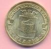 10 Rubel 2016 RUSSLAND 10 Rubel 2016, Stara Russa, Wappen, Herdfeuer, A... 1,50 EUR  +  2,00 EUR shipping