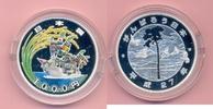 1000 Yen 2015 JAPAN 1000 Yen 2015, Tsunami...