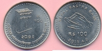 100 Rupien 2015 NEPAL 100 Rs. 2015, Republik, Verfassung Jubiläum KuNi,... 10,00 EUR  +  2,00 EUR shipping