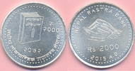 2000 Rs. 2015 NEPAL 2000 Rs. 2015, Republi...