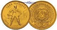 10 Rubel,  7,74g  fein  22mm Ø, 1977  Russ...