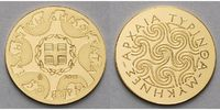 50 Euro 2013 Griechenland Tiryns, inkl. Etui & Zertifikat & Schuber,  R... 599,00 EUR  +  23,00 EUR shipping