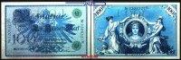 100 Mark 1908 7,02 Deutsches Reich Reichsbanknote, Blauer Hunderter, Ro... 3,00 EUR  +  7,00 EUR shipping