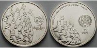 8 Euro 2003 Portugal Fußball ist ein Fest, -EM 2004- vz  19,80 EUR  +  7,00 EUR shipping